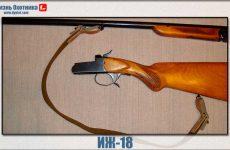 ИЖ-18!Знаменитое оружие!