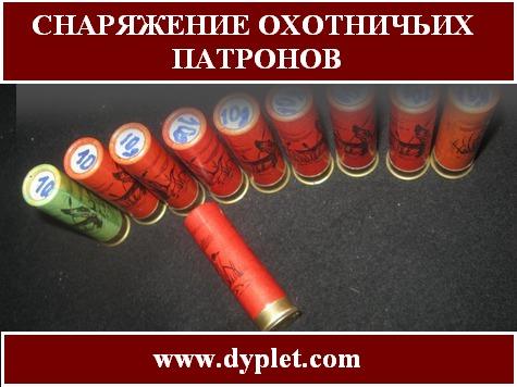 Пожар на складе в Калиновке локализован. В ближайшие дни мы разминируем населенные пункты, - Чечеткин - Цензор.НЕТ 8997
