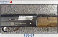 ТОЗ-87. Характеристика и отзывы владельцев ружья