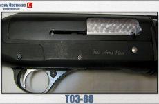 ТОЗ-88. Характеристика универсального ружья