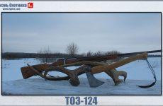 ТОЗ-124. Характеристика многозарядного оружия